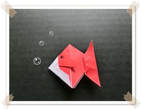 ハート 折り紙:折り紙 金魚の作り方-ima-wadai-news.blog.so-net.ne.jp